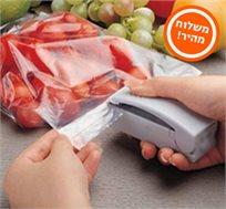 אוטם שקיות אלקטרוני, הפתרון המושלם לשמירה על טריות המוצרים במטבח, קונים 4 והחמישי חינם!