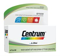 """זוג קופסאות מולטיויטמין צנטרום מכיל ויטמינים ומינרלים במינון המותאם לקצובה היומית סה""""כ 120 יחידות"""