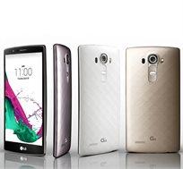 סמארטפון QUAD-HD 5.5 LG G4, זיכרון 32GB+3GB RAM, מעבד 6 ליבות Snapdragon 808 ואחריות יבואן רשמי - משלוח חינם!