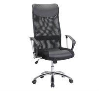 כיסא מנהלים ארגונומי מעוצב, בעל מושב אורטופדי מבד רשת נעים ונוח לישיבה
