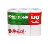 מארז 6 חבילות נייר סופג למטבח סנו סושי 6 יחידות בחבילה Sano