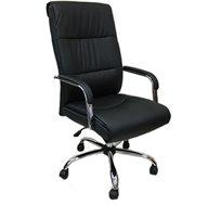 כיסא משרדי לשימוש במשרד ובבית עם גב גבוה ומנגנון נדנוד דגם מיטל גב גבוה