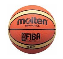 כדורסל עשוי גומי MOLTEN בגודל 7 - משלוח חינם