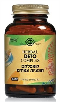 Solgar Herbal Deto Complex