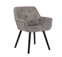 כורסא מעוצבת עם רגלי עץ מלא דגם MEMPHIS
