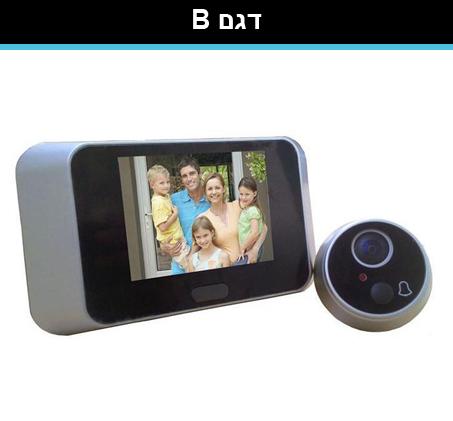 חובה בכל בית! מצלמת עינית לדלת עם צג LCD צבעוני, מתאים לכל סוגי הדלתות כולל רב בריח - משלוח חינם - תמונה 3