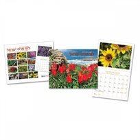 לוח שנה 2019–20 פרחים