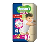 מארז 3 חבילות Huggies Freedom Dry Pants האגיס פרידום דריי פנטס
