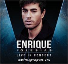 אנריקה אגלסיאס בהופעה בישראל!