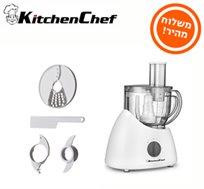 מחיר בלעדי! מעבד מזון  Kitchen Chef הספק 300W עם 2 מהירויות + מצב פולס להפעלה קצרה