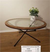 שולחן עגול עץ וזכוכית רגליים שחורות 154100