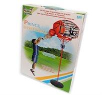 """מתנה נפלאה לילדים! מתקן כדורסל נייד המתכוונן עד לגובה 154 ס""""מ ופשוט מאוד להרכבה"""
