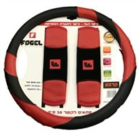 כיסוי לחגורת בטיחות + הגה קרבון אדום  שחור