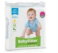 Babysitter Perfomance