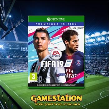 "Fifa 19 Champions Edition Xbox One פיפ""א 19  אירופאי!"
