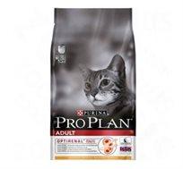 """מזון לחתול בוגר 3 ק""""ג pro plan"""