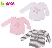 קולקציית חורף 2015 ב-Minene! חולצת מעבר דגם פייטים לב, עשויה 100% כותנה במגוון צבעים ומידות לבחירה