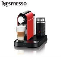 מכונת אספרסו דגם CitiZ & Milk C121 מבית Nespresso - משלוח חינם!