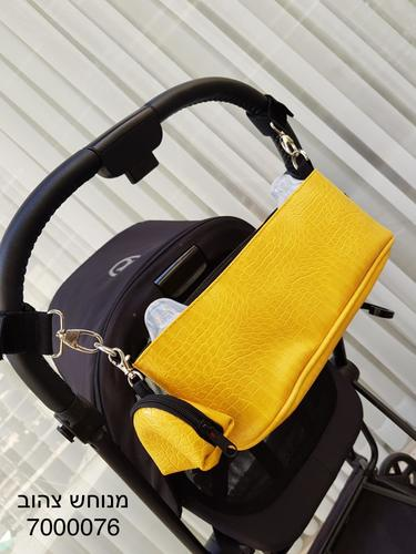 Bag - B ארגונית - צהוב מנוחש