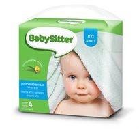 מארז הכולל 24 חבילות מגבונים לחים לתינוק ללא בישום מועשרים באלוורה וקלנדולה Babysitter