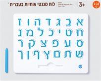 לוח מגנטי- אותיות בעברית, דפוס