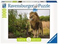 פזל 1000 האריה מלך האריות