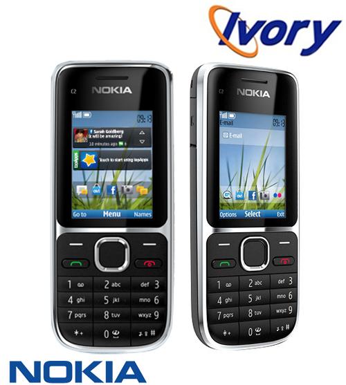 מבצע טלפונים סלולריים באייבורי! רק ₪40 לשובר פתוח בשווי ₪80 לרכישת טלפון סלולרי ברשת אייבורי מחשבים - תמונה 10