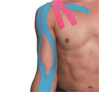 קינזיו טייפינג! הטיפול החדשני למניעת פציעות ספורט והפחתת כאב באופן מיידי בכל גיל, רק ₪49 לגליל!