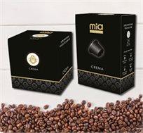₪0.99 לקפסולת קפה איכותי! מארז קפסולות קפה תואמות למכונת Nespresso או Lavazza במבחר טעמים מדהימים