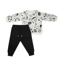 חליפה לתינוק מיננה (24-9 חודשים) - אפור BOOM