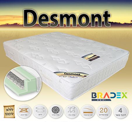 מיטה דו קומתית לילדים ונוער מעוצבת עשויה מעץ אורן מלא עם מעקה בטיחות קבוע דגם RICARDO - תמונה 5
