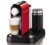 מכונת קפה דגם CitiZ & Milk C121 מהסדרה היוקרתית מבית Nespresso + החזר כספי לרכישת קפסולות בשווי ₪150 - משלוח חינם!