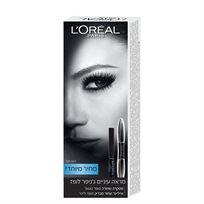 L'oreal False Lash Superstar