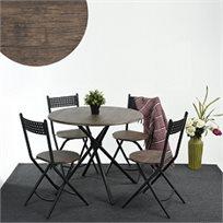 """סט שולחן וארבע כסאות """"מייקל"""" למרפסת, לחצר או לפינת האוכל HOMAX"""