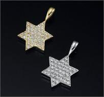 תליון מגן דוד זהב 14K משובץ יהלומים במשקל 0.35 נקודות - משלוח חינם!