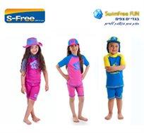 חכמים בשמש! בגד ים 2 חלקים ילדים של SWIMFREE, מסנן קרינה SPF+50 ועמיד לכלור, בעיצוב מדליק