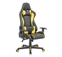 כסא פרו-גיימר לבית או למשרד בצבעים לבחירה