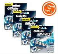 """4 מארזים של 4 סכיני גילוח Gillette Mach3 Turbo - סה""""כ 16 יחידות ב-₪129 - משלוח חינם!"""