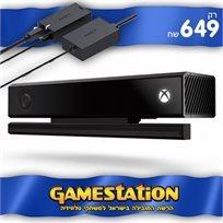 חבילת קינטק לאקס בוקס וואן אס Kinect Bundle For Xbox One S\X