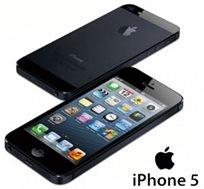 מחיר מטורף! iPhone 5 עם זיכרון של 32GB, דק יותר, גדול ויתר ומהיר יותר, מלאי מוגבל!