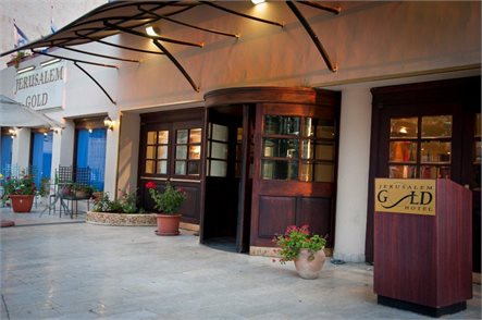 חופשה ירושלמית במלון 'גרוזלם גולד'