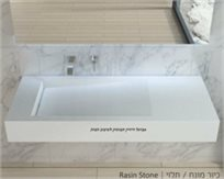 כיור אמבט מונח/תלוי מעוצב יוקרתי דגם קמאו 100