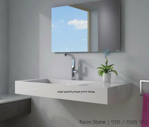 כיור אמבט מונח/תלוי מעוצב יוקרתי דגם קמאו 100 - תמונה 2