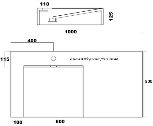 כיור אמבט מונח/תלוי מעוצב יוקרתי דגם קמאו 100 - תמונה 3
