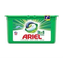 3 מארזי קפסולות ג'ל לכביסה 40 יחידות למארז Ariel