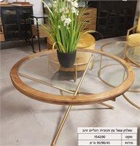 שולחן עגול עץ וזכוכית רגליים זהב 154200