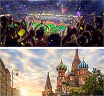 מונדיאל 2018! שמינית גמר במוסקבה- 2 משחקים ב-1.7+3.7 החל מכ-€1684*