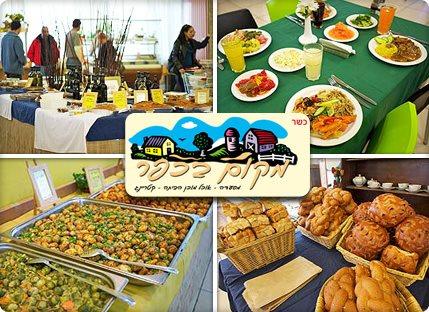 מסעדת 'מקום בכפר' - 50% הנחה