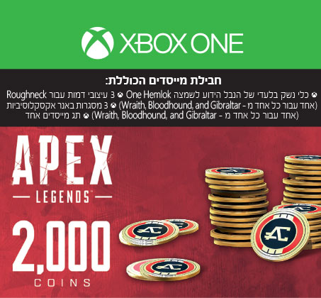 קונסולה  Microsoft Xbox One S נפח 1TB+משחק Forza Horizon 4  וחבילת מייסדים Apex Legends יבואן רשמי  - משלוח חינם - תמונה 3