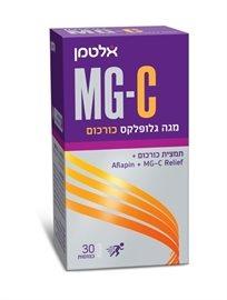 אלטמן מגה גלופלקס כורכום MG-C